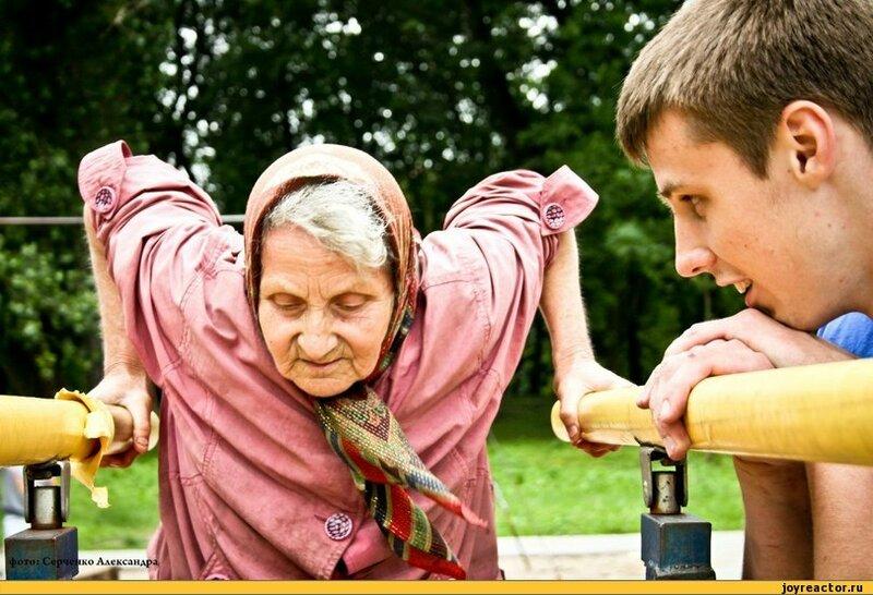 Этой бабушке 72 года