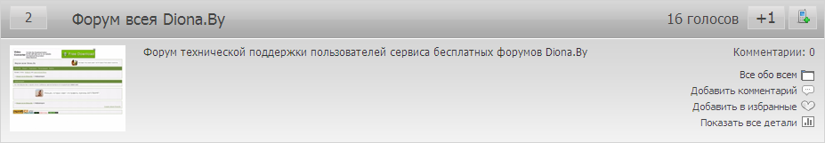 http://img-fotki.yandex.ru/get/5109/18026814.1d/0_62433_77d3857a_XXL.jpg