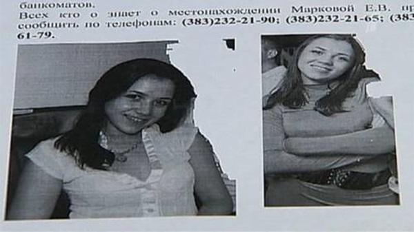 Сотрудница банка украла 20 млн в Новосибирске 0 12c448 1868d0c8 orig