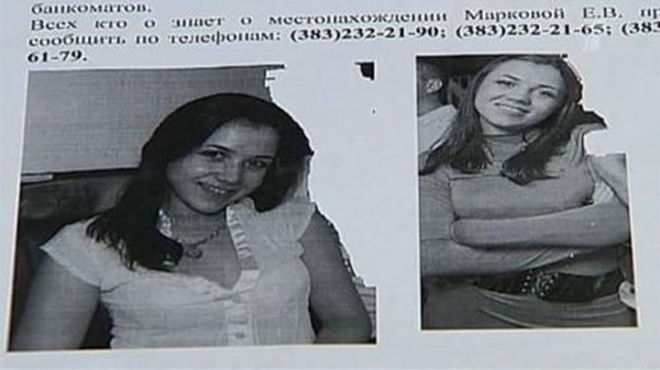 Сотрудница банка украла 20 млн в Новосибирске