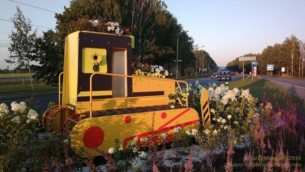 Трактор при въезде в Чебоксары