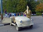 Старинная автотехника