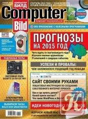 Журнал Книга Computer Bild № 26 2014