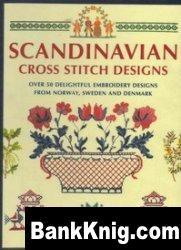 Журнал Scandinavian cross stitch designs. jpg в архиве rar 34,8Мб