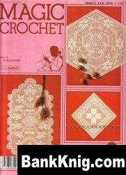 Журнал Magic Crochet №13 1981 jpg  12,63Мб