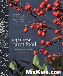 Книга Japanese Farm Food