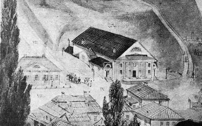 Городской театр, 1850 г.