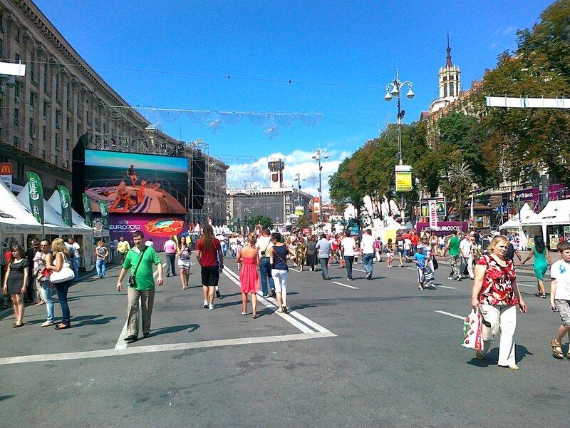 Фан-зона Евро 2012 в Киеве 30 июня