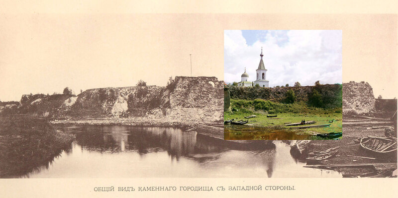Staraia Ladoga 20890u Georgievskaya3.jpg