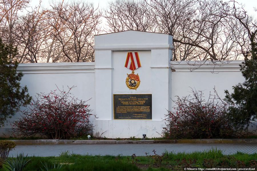 улица Ленина в Севастополе