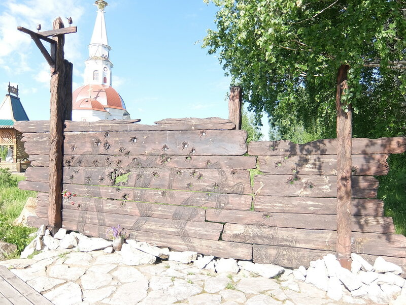 Мемориал жертвам Сиблага - Расстрельная стена