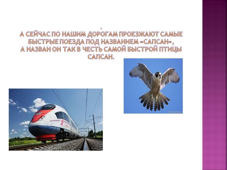 http://img-fotki.yandex.ru/get/5109/84718636.17/0_16f81f_8e7e30b8_orig