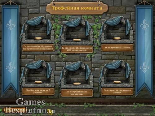 Волшебная книжная лавка: Маджонг