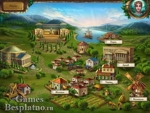 Реликвии Римской Империи