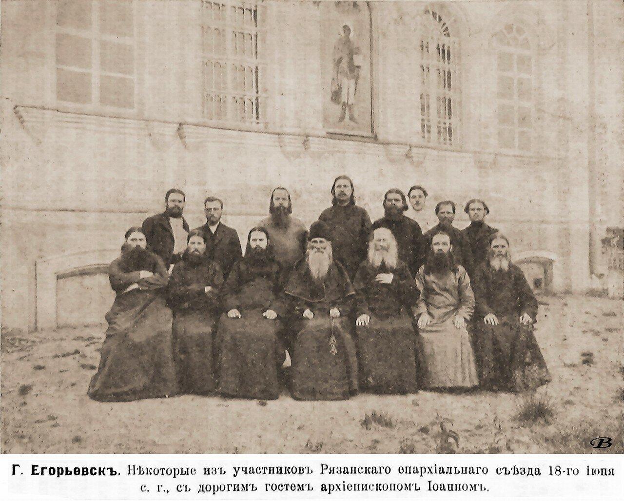 Некоторые из участников Рязанского епархиального съезда 18-го июня с дорогим гостем архиепископом Иоанном