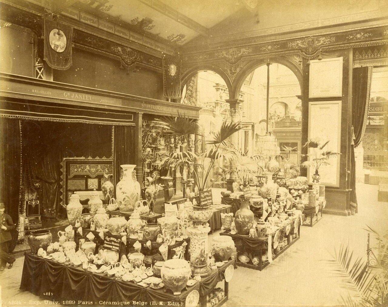 Отдел бельгийской керамики