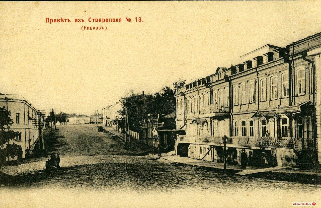 Привет из Ставрополя