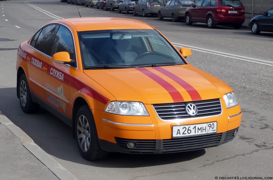 VW Passat Мособлгаз
