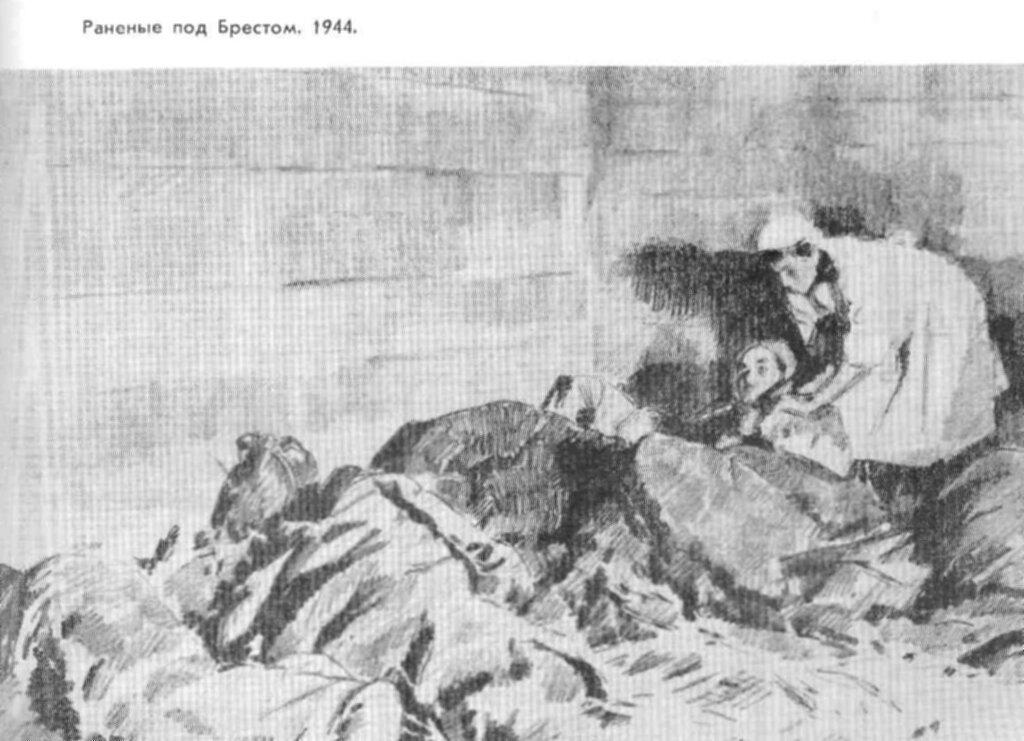 С.Уранова. Раненые под Брестом. 1944