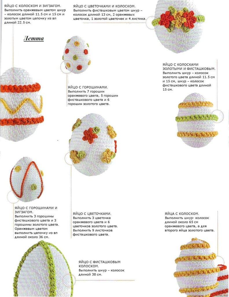 Вязание пасхальной корзинки с описанием 93