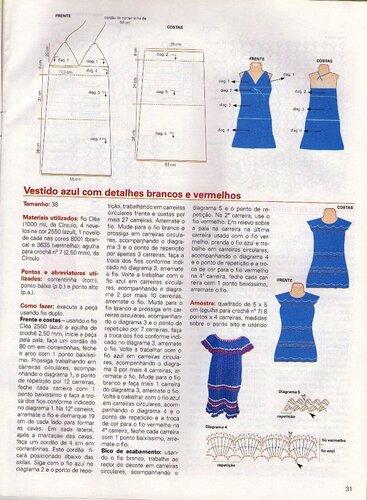كل فستان كروشية ومعا البترون تشكيلة فساتين كروشية روسية معرض ازياء