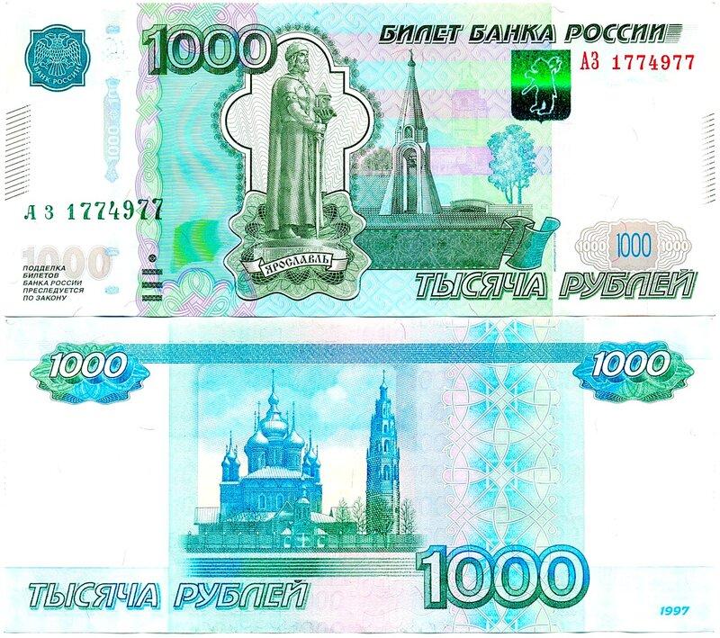 Редактор газеты «Светлый путь» оштрафована