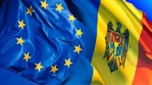 Молдова подаст заявку на вступление в ЕС до 2015 года