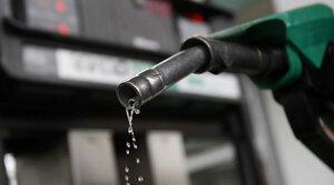 Один из экспортеров нефтепродуктов снизил цену на бензин