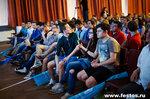 Кубок Универов Финал 27_05_15