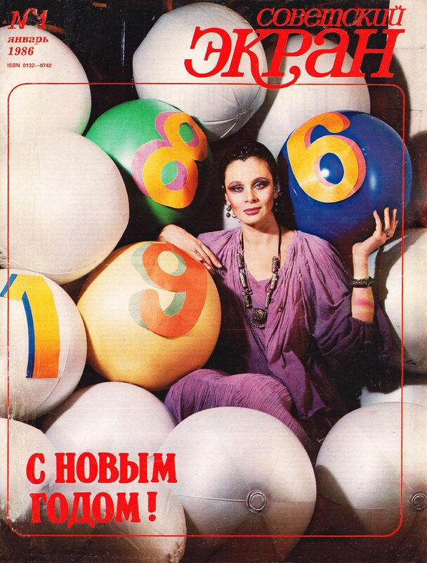 Актриса Любовь Полищук. Фото Николая Гнисюка
