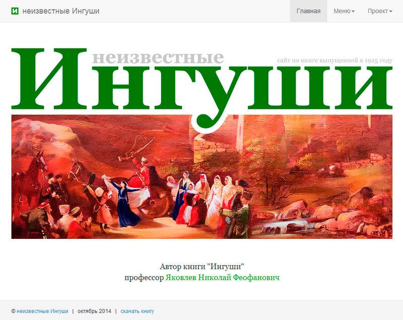 http://img-fotki.yandex.ru/get/5110/13223519.28/0_9bbf7_a0cc5988_XL.jpg
