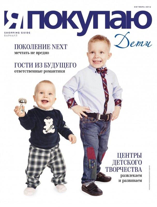 http://img-fotki.yandex.ru/get/5110/134559744.23/0_d56c9_f099281c_XL.jpg