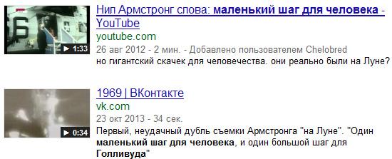 http://img-fotki.yandex.ru/get/5110/158289418.198/0_fdd90_2dd491e6_orig.jpg