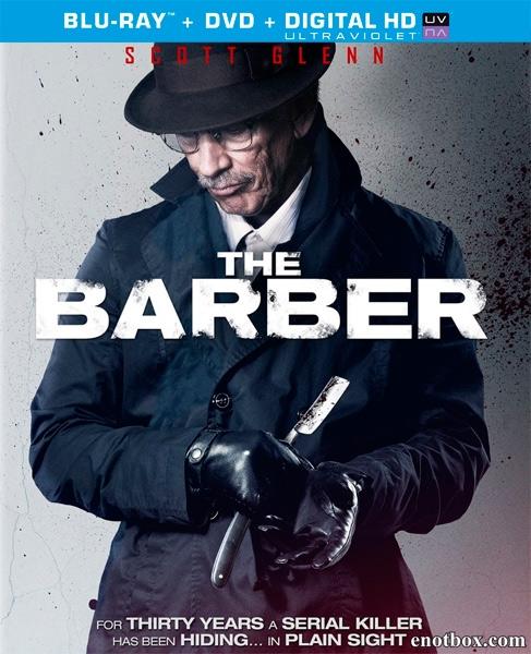 Парикмахер / Цирюльник / The Barber (2014/BDRip/HDRip)