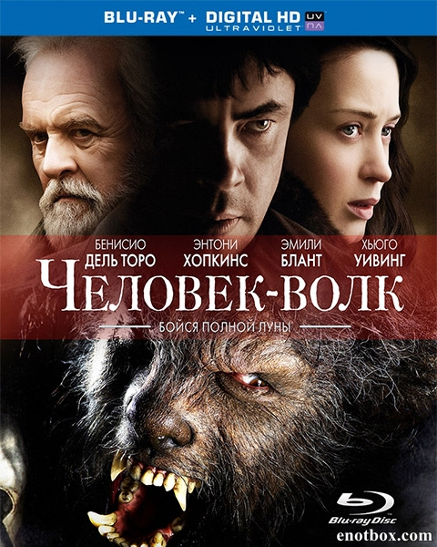 Человек-волк / The Wolfman (2010/BDRip/HDRip)