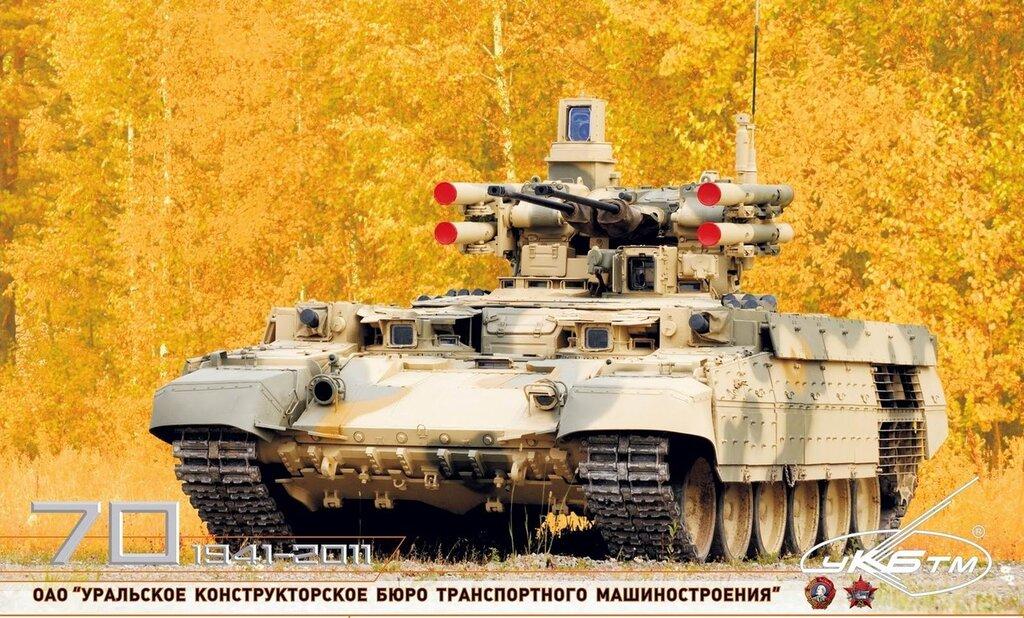 http://img-fotki.yandex.ru/get/5110/19902916.10/0_8a3f7_2c8c5ffb_XXL