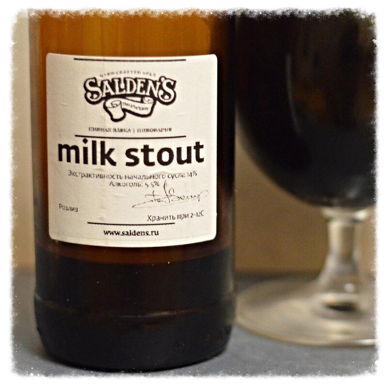 Saldens Milk Stout