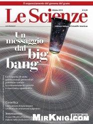 Журнал Le Scienze (Ottobre 2014)