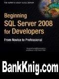 Аудиокнига Beginning SQL Server 2008 for Developers: From Novice to Professional pdf 14,29Мб