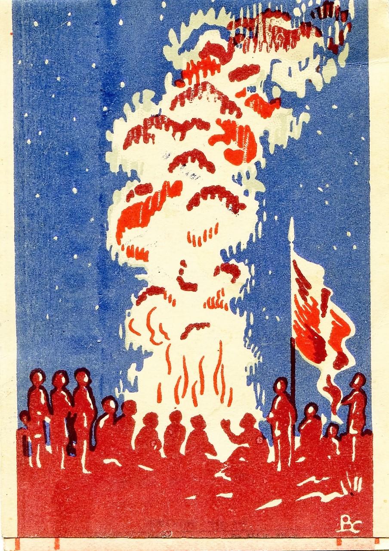 1947 ЦПКиО002 кор.jpg