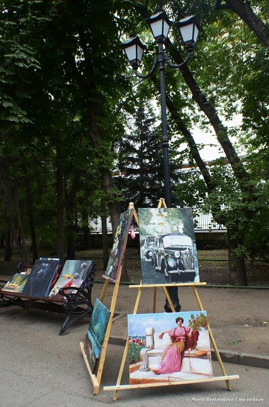 Бесконечный Саратов, сад 'Липки', 12 сентября 2014 года