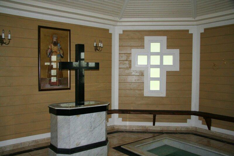 Николо-Прозорово, Купальня Тихона Задонского