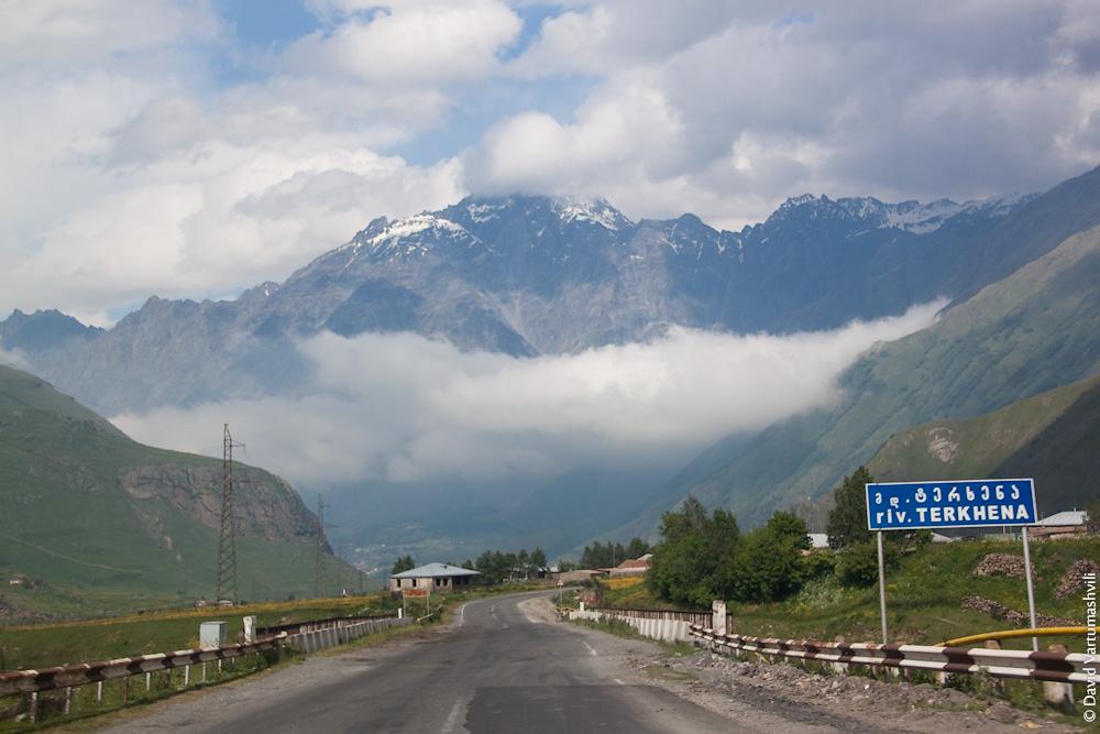 фото военно грузинской дороги