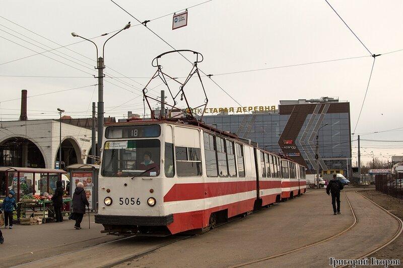 маршруту - Grigory Egorov ?