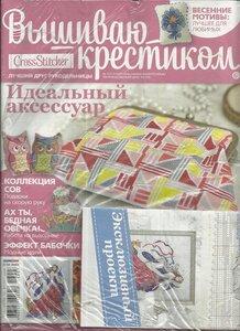 № 3 2014 - 35 руб