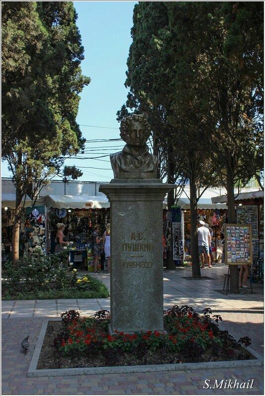 Эконом памятник Волна Братск памятник на могилу Куртамыш