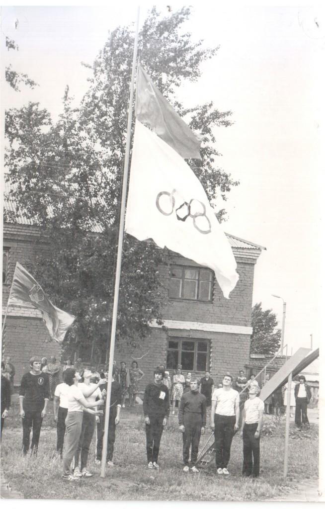 сельские олимпийские игры
