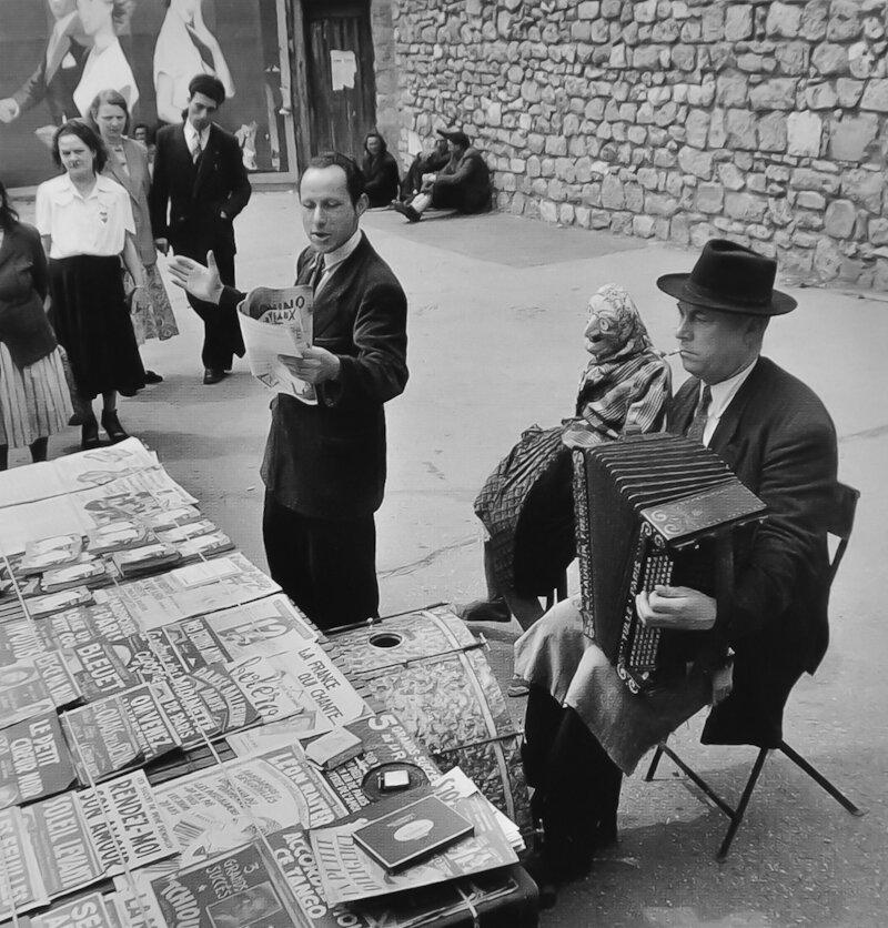 1951. Уличные исполнители