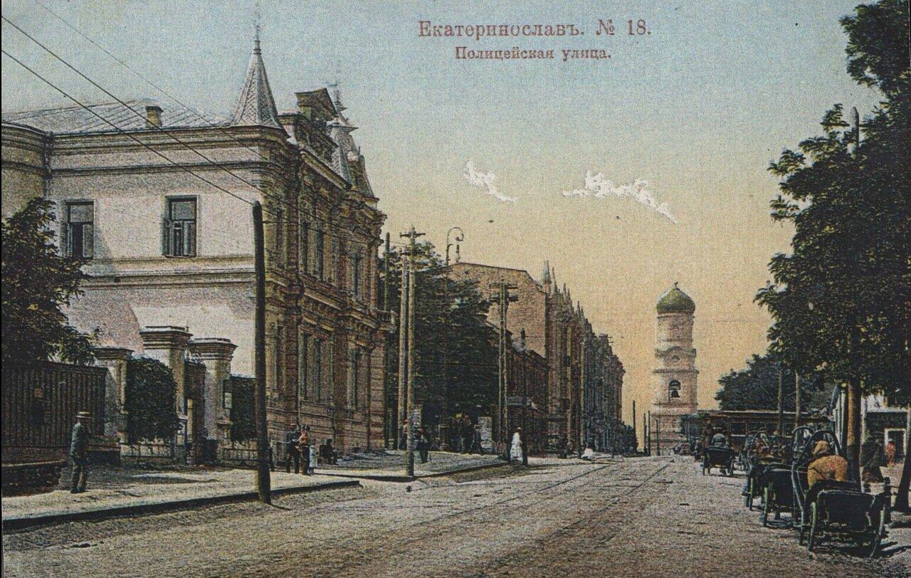 Полицейская улица
