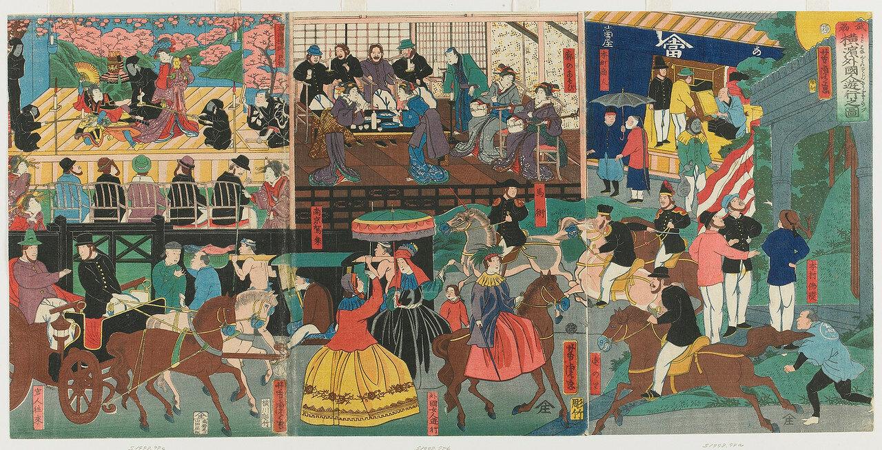 1861. Развлечения иностранцев в Йокогаме